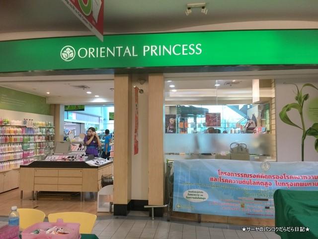 オリエンタル プリンセス Oriental Princess