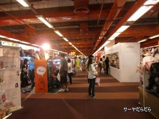 20100726 pet expo 4