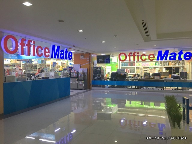 office mate asoke (2)-001