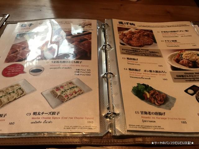 02 umauma asoke bangkok japanese restaurant (5)