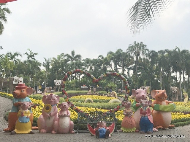 ノンヌットトロピカル Nong Nooch Tropical パタヤ 観光 (3)