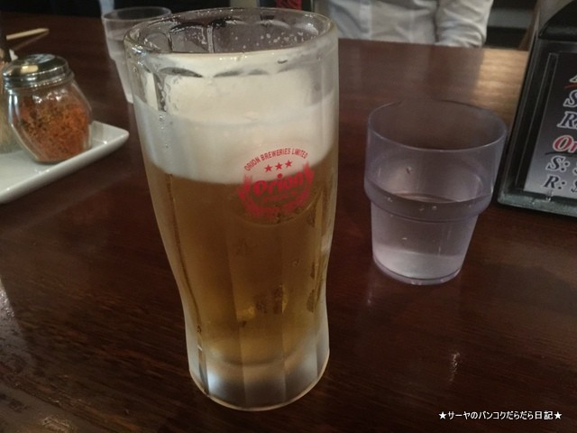 Sydney Japanese Restaurant めんや ラーメン MENYA RAMEN