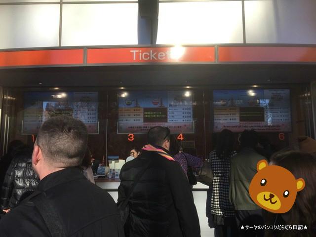 東京タワー チケット売り場 激混み