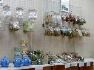 20080614 Paeprachan Home Made 2