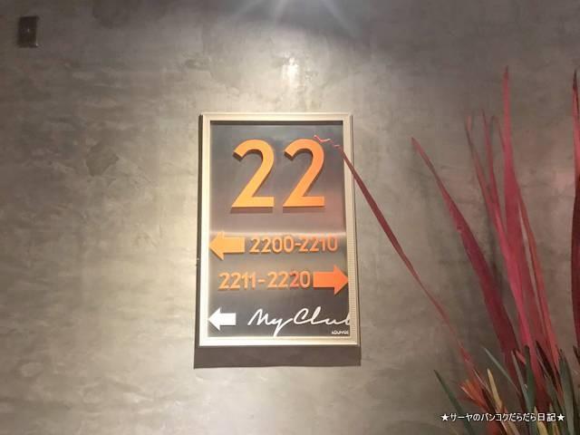 siamatsiam hotel bangkok club lounge (1)