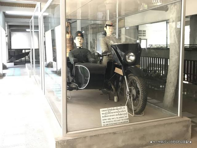 World War II and JEATH War Museum カンチャナブリ (13)