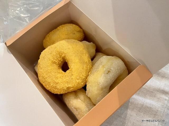 kunu donuts きぬドーナツ プロンポン (6)