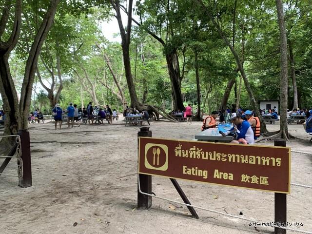 プーケット シミラン諸島ツアー タイ国内旅行 (16)