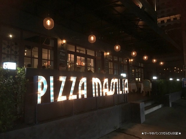 Pizza Massilia Ruam Rudee バンコク (8)-001