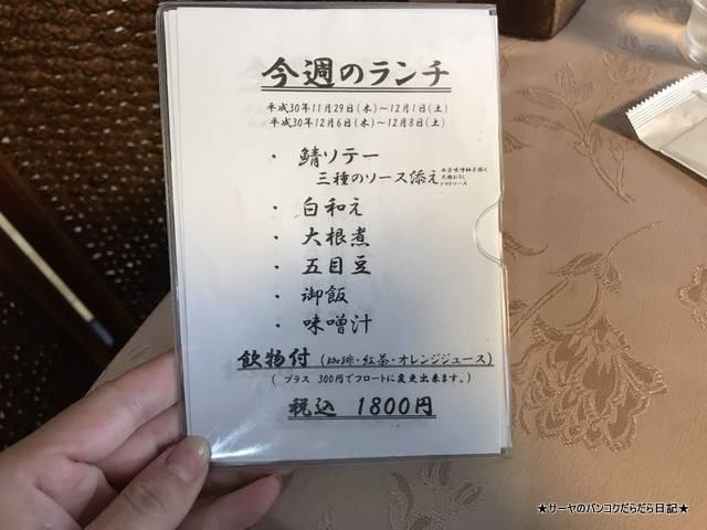 miyazakitei chiba 宮崎亭 地元人気 オシャレ 旧家 (8)