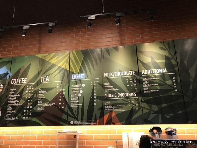 cafe amazon カフェアマゾン バンコク PTT (6)