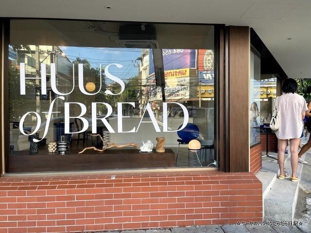 HUUS OF BREAD フースオブブレッド (2)
