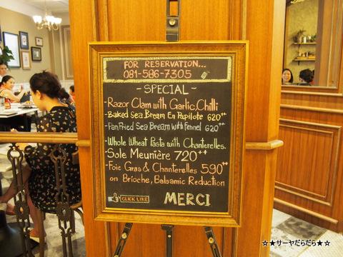 CALIN Cafe バンコク トンロー フレンチ