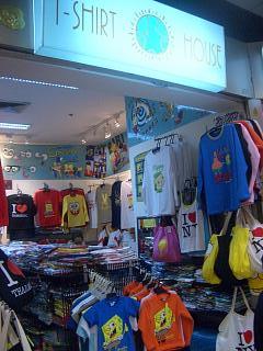 20070109 t-shirt house 1