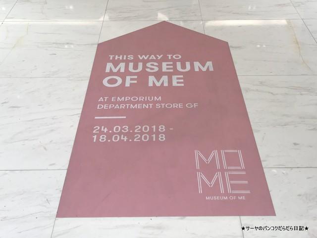 MUSEUM OF ME emporium bangkok イベント 方向
