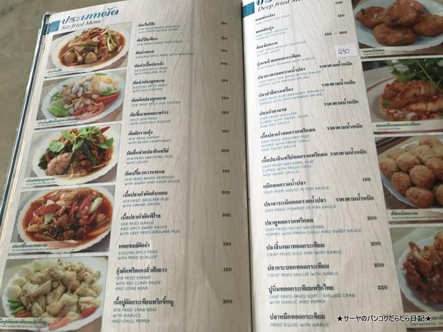 WangMook Seafood 海に面しているレストラン (5)