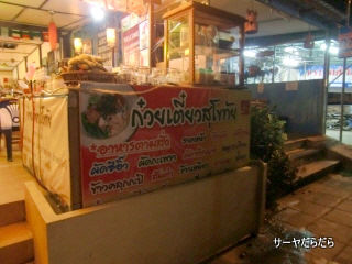 20110512 kacha restaurant 8