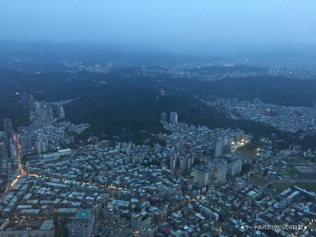 頂鮮101 美食美景海鮮 台北 (17)