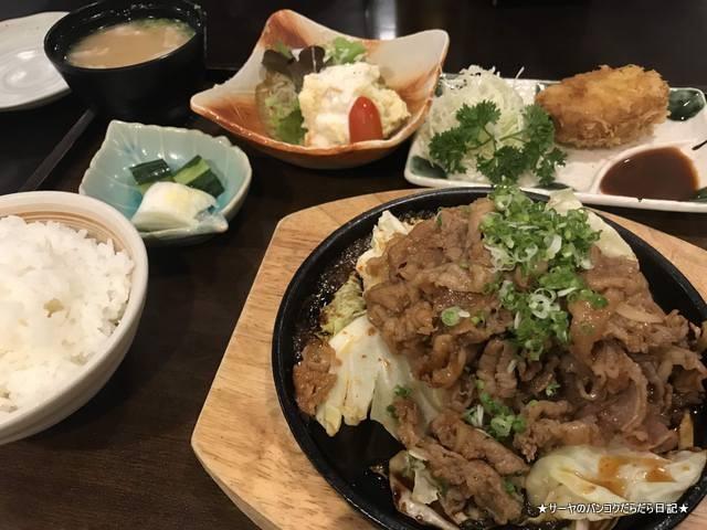 ajidining 庵寺 エカマイ バンコク 和食 日本料理 (7)