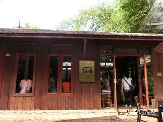 oriental shop 2