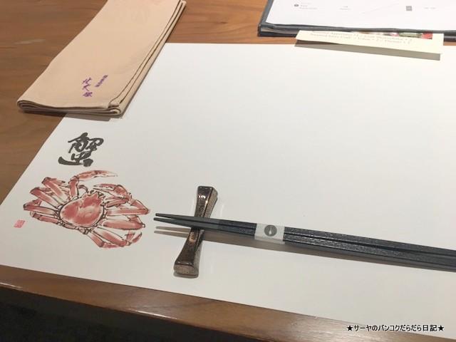 kitaohji 北大路 バンコク 接待 ゴージャス (1)