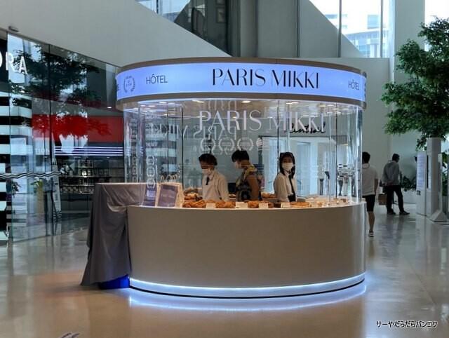 Visit PARIS MIKKI VIENNOISERIES (1)