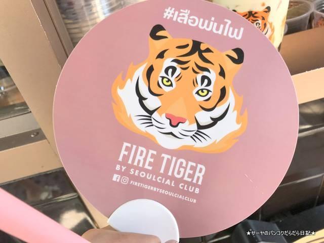 Fire Tiger by Seoulcial Club インスタ映え バンコク (12)