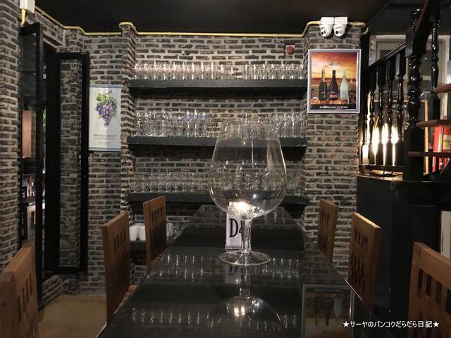 The Sixteen Bites & Wine Bar  アソーク タイ料理 (9)