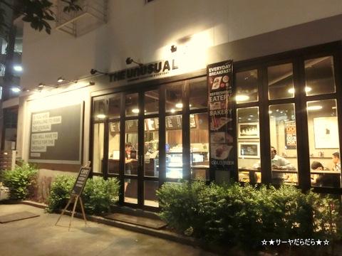 THE UNUSUAL cafe bangkok
