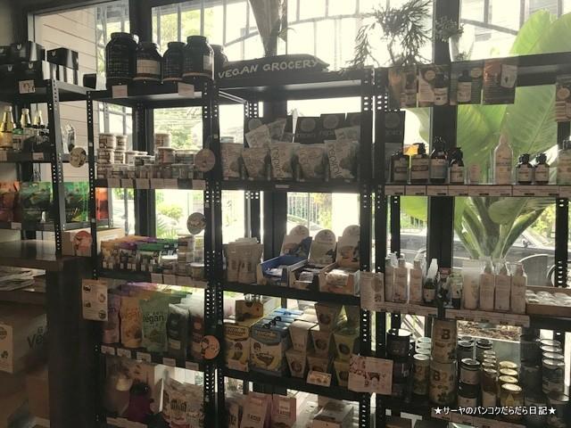 Veganerie Concept bangkokcafe グルテンフリー (9)