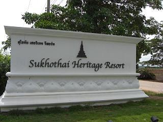 20080526 sukhothai hotel 1