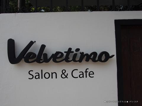 velvetimo バンコク カフェ エカマイ