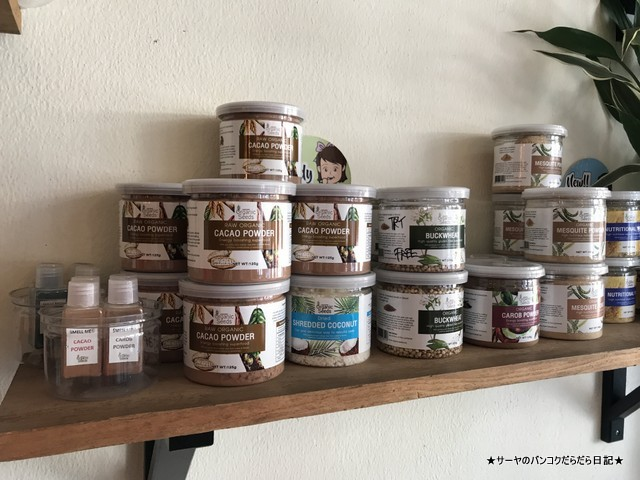 Brekkie Organic Cafe bangkok Sukhumvit お菓子