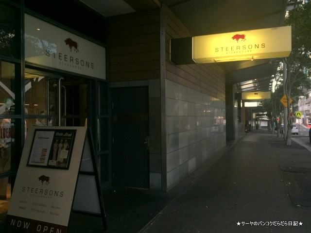 Steersons Steakhouse ステーキハウス シドニー
