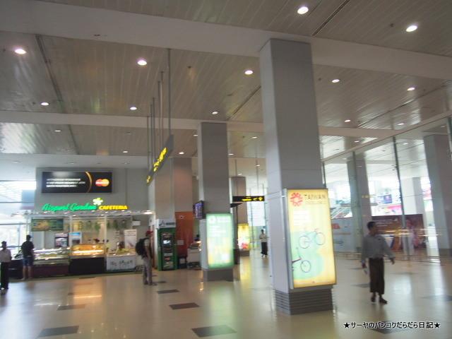 Myanmar Airways  from BKK to Yangon