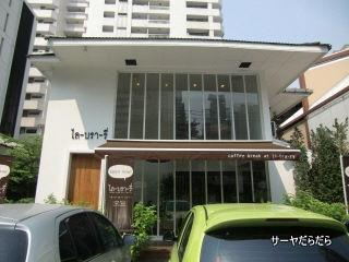 20110420 らいばりー 10