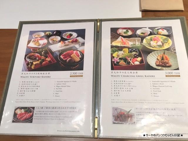 kitaohji 北大路 バンコク 接待 ゴージャス (8)