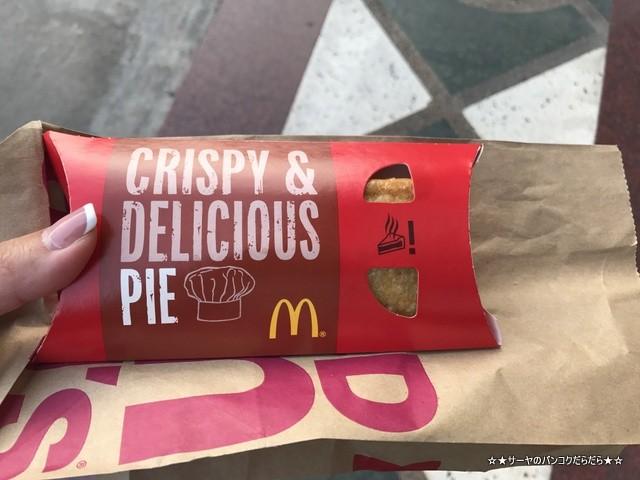 McDonald マクドナルド タイ プーパッポンパイ 期間限定 (4)