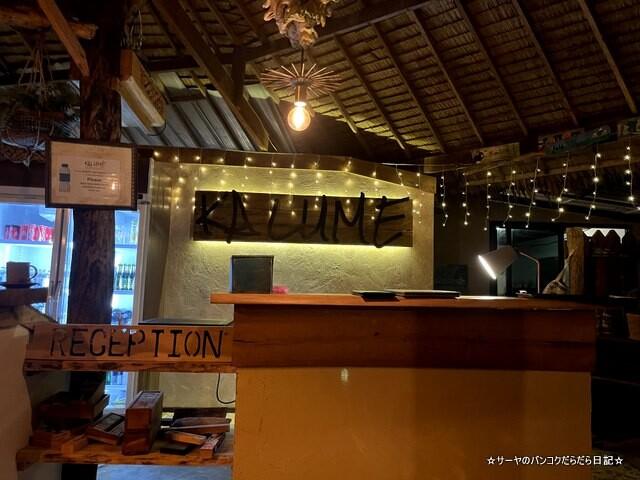 Italiano Bar & Restaurant Koh Kradan (2)