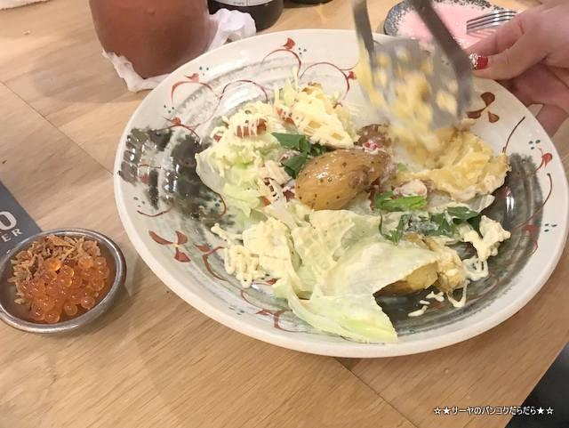 喜多郎寿し kitarosushi バンコク 和食 日本料理 (16)