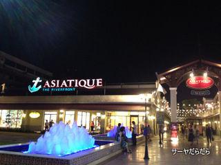 20120502 asiantique 1