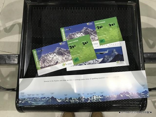 everest tour エベレスト遊覧飛行 カトマンズ ネパール (7)