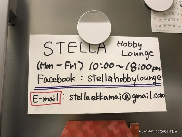 Stella Hobbylounge ベンジャロン 絵付け エカマイ (8)