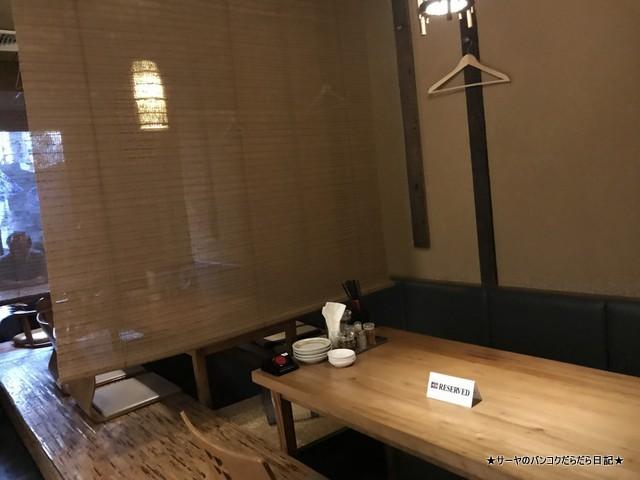 02 umauma asoke bangkok japanese restaurant (4)