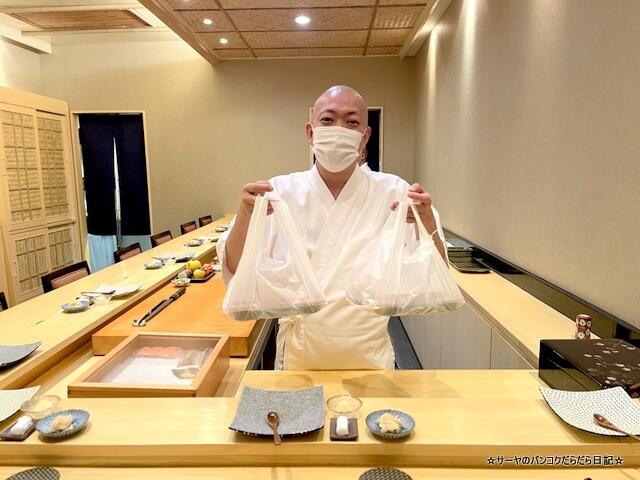 九種特選彩り弁当 鮨みさき SUSHI MISAKI (3)