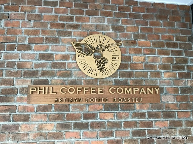 Phil Coffee Company エカマイ カフェ cafe bangkok (4)
