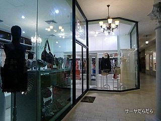 20101130 wawee 7