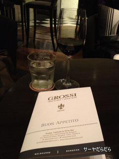 20120130 grossi 1