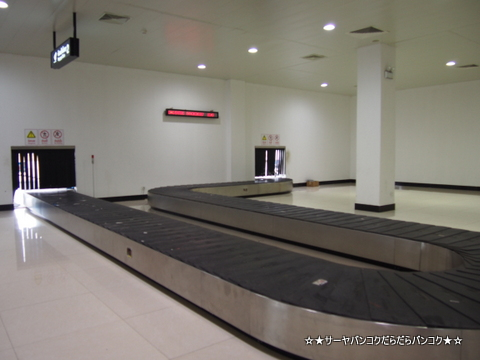 ルアンパバーン 空港 ラオス