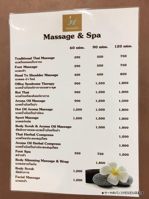 Silom Massage complex (1)